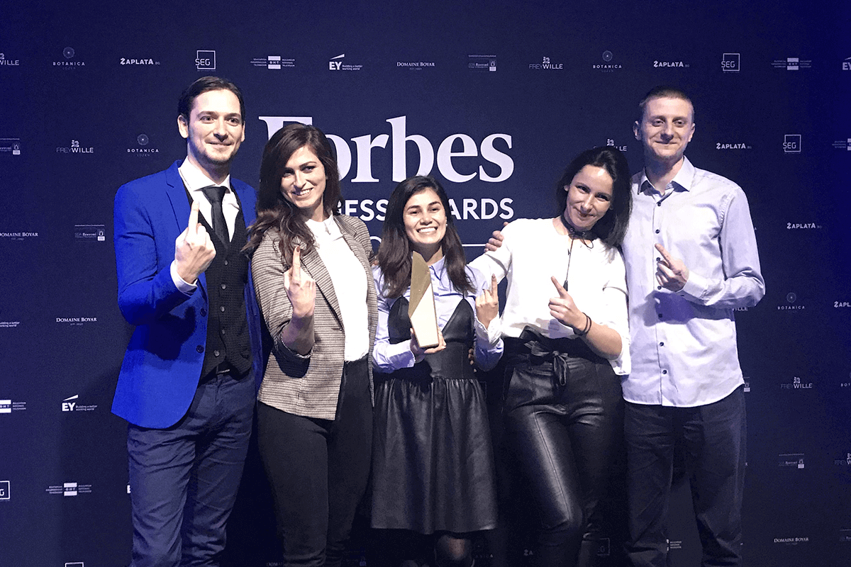"Iuvo – Компания на 2020 в сектор ""Финанси"" на Forbes Business Awards"